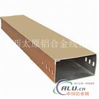 铝合金槽式梯式铝合金桥架