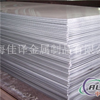 Al99.5铝棒  铝板   铝管