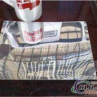 镜面铝板 氧化铝板 厂价直销