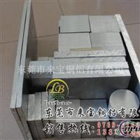 5A02精密铝管