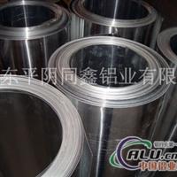 鋼廠脫氧鋁桿鋁粒鋁豆