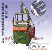 小型热压机_小型四柱热压机