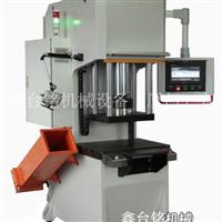 数控液压机精密数控液压机