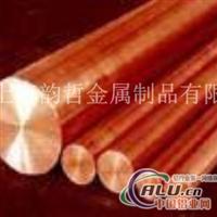 上海韵哲C1201磷脱氧铜厂家直销