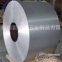 供应5010铝合金板棒管带质量保证