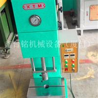 小型单柱液压机
