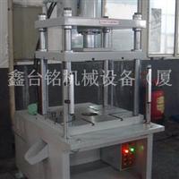 壓鑄件沖邊機鋁制品切邊機