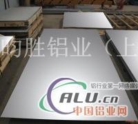 1060H16铝板厂家