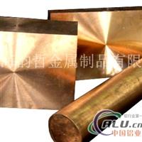 上海韵哲C1220磷脱氧铜厂家直销