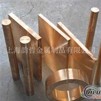 上海韵哲H68A普通黄铜厂家直销