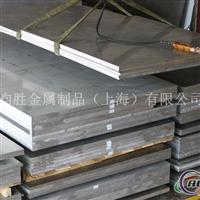 6061铝板价格电议6061铝棒