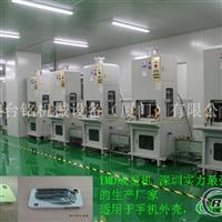 IMLIMD油壓熱壓成型機,IMD熱壓成型機