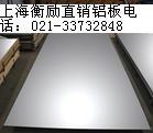 LF5铝棒(生产之中)