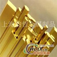 上海韵哲C26000普通黄铜厂家直销