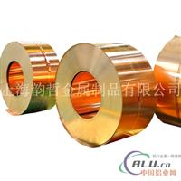 上海韵哲C27400普通黄铜厂家直销
