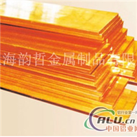 上海韵哲CuAg0.1含银铜厂家直销