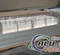 冲压铝板,5052拉伸铝板