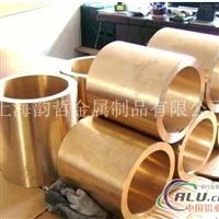 上海韵哲C27000普通黄铜厂家直销