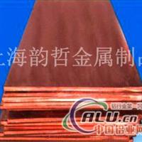 上海韵哲ECu58纯铜厂家直销