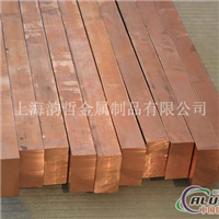 上海韵哲C11000纯铜厂家直销