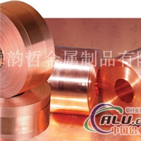上海韵哲TP2磷脱氧铜厂家直销
