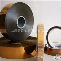 上海韵哲H80普通黄铜厂家直销