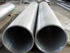 供应ZL101铸造铝合金环保材料