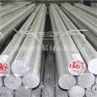 现货 供应7050优质铝合金铝棒