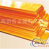 上海韵哲C24000普通黄铜厂家直销
