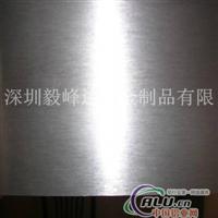 供应5005铝合金板棒管带质量保证
