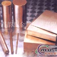 上海韵哲TU1无氧铜厂家直销