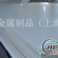 2014T451铝板硬度怎么样