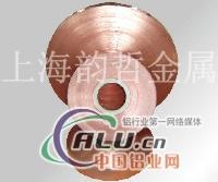 上海韵哲C102纯铜厂家直销