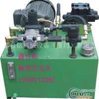 小型液压站、液压系统