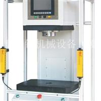 精密伺服压装机伺服数控压力机