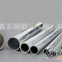 进口7075铜铝连接管