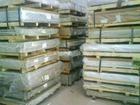 电子线路板用铝板1100铝板