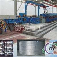 稀土高铁铝合金杆连铸连轧生产线