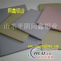 铝板花铝板铝合金铝板