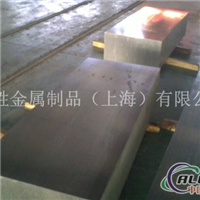 LC4材质怎么样LC4规格铝合金板