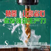 SQ9B鋁合金鋁輪轂切削液