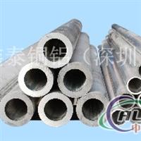 2024铜铝焊接管 代销铝焊条