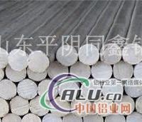 合金铝板铝棒铝管