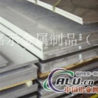 5056抗腐蚀铝板,5056铝板的用途