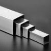 Aluminium Tubes Aluminium Pipes Square Tubing