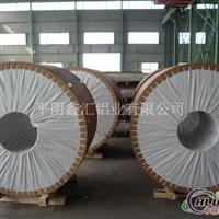 保溫鋁卷的產品特性