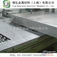 6061铝合金价钱 6061耐磨铝板