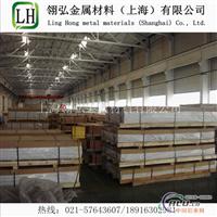 6061鋁合金性能 6061鋁板直銷