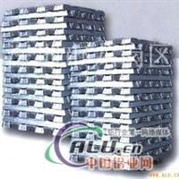 直销铝合金A95052 A95252扁锭