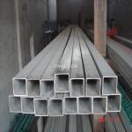 上海鲁宁铝业铝方管供应商,